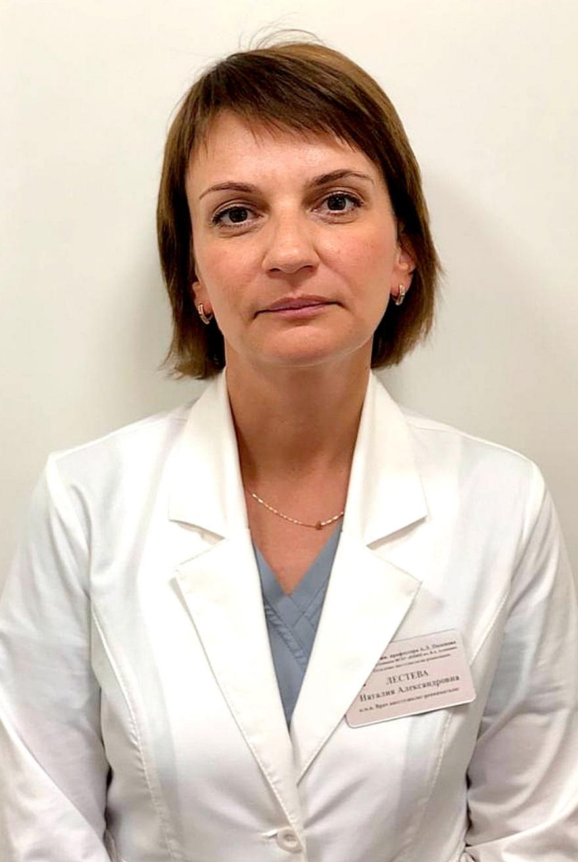 Лестева Наталия Александровна, кафедра анестезиологии и реаниматологии